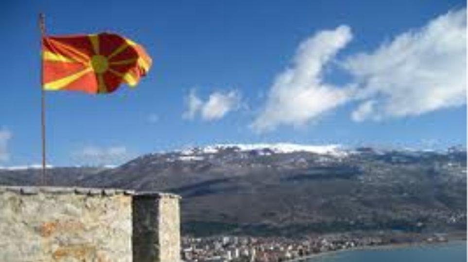 Σκόπια: Το ΥΠΕΞ καλεί σε διάλογο την Ελλάδα