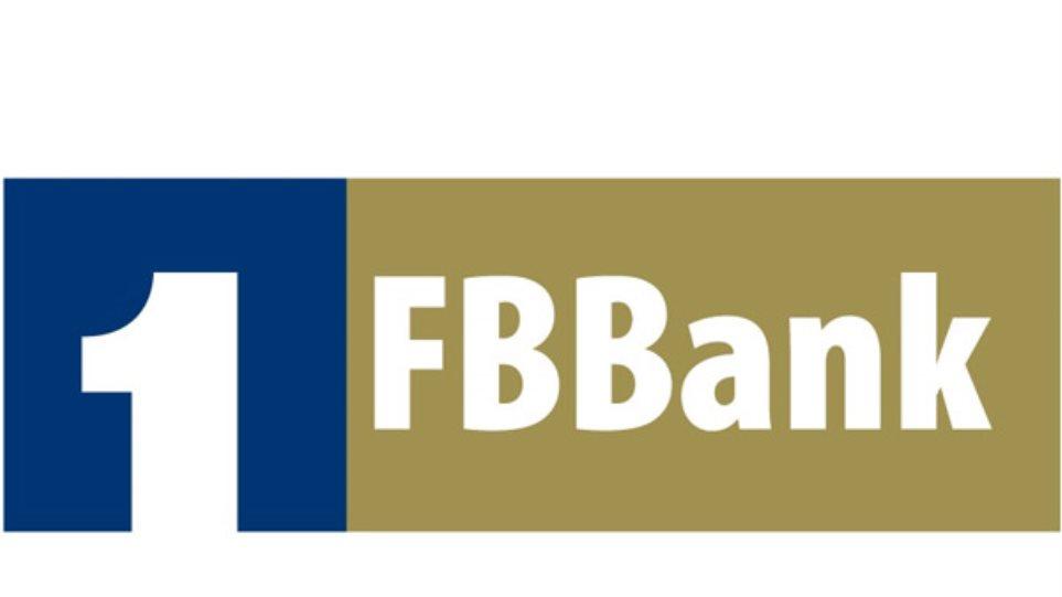 Βράβευση της FBBank από την Deutsche Bank