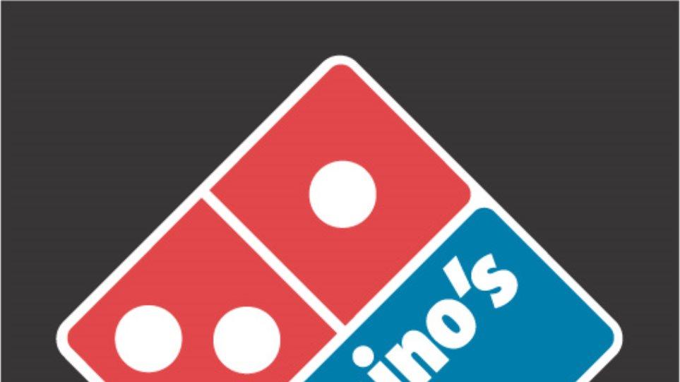 5.000 καταστήματα  Domino's Pizza εκτός Αμερικής!