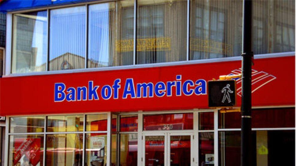 Bank of America: Πιο εύκολα θα βγει η Ιταλία, παρά η Ελλάδα από το ευρώ!