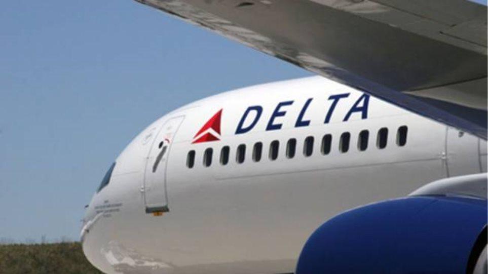 Λήξη συναγερμού στο αεροπλάνο της Delta Airlines