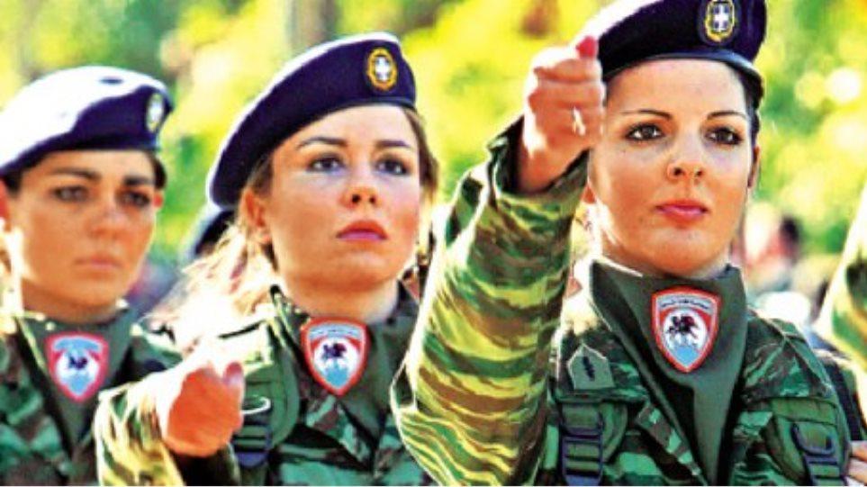 Γυναίκες στα όπλα θέλει η Χρυσή Αυγή