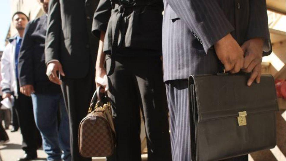ΗΠΑ: Μειώθηκαν οι αιτήσεις για επίδομα ανεργίας
