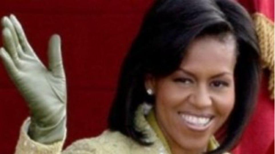 Αστυνομικός σχεδίαζε να δολοφονήσει την Μισέλ Ομπάμα