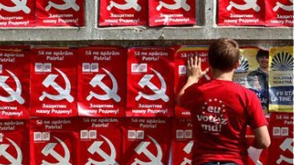 Ο «θάνατος» του κομμουνισμού στη Μολδαβία