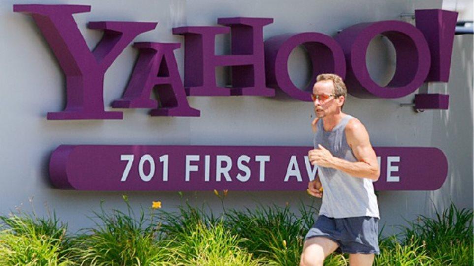 «Επίθεση» hacker σε 453.000 χρήστες του Yahoo