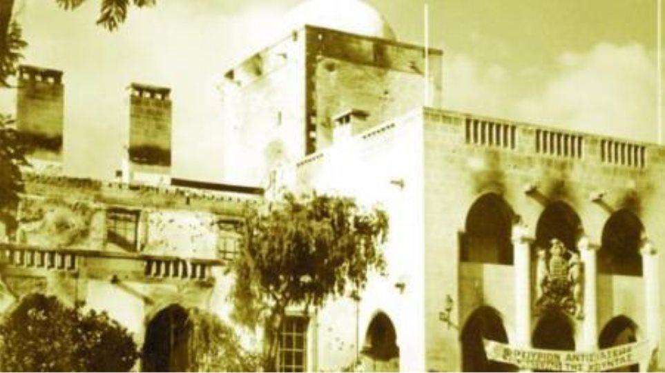 Μαύρη επέτειος του πραξικοπήματος στην Κύπρο