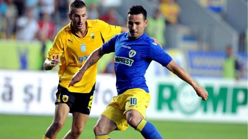 ΑΕΚ: Έχασε 4-0 από την Πετρολούλ