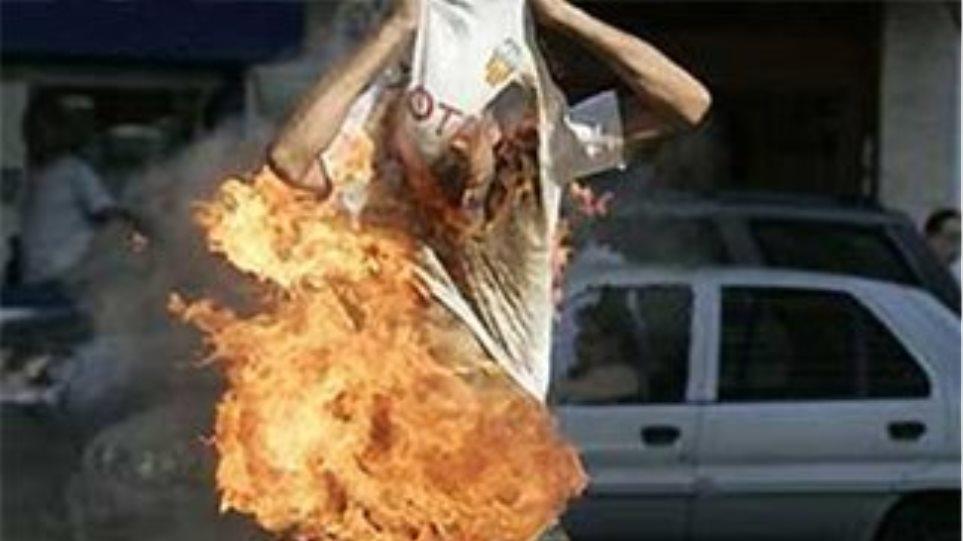 Ένας ακόμη Ισραηλινός αυτοπυρπολήθηκε