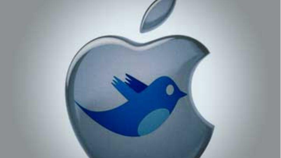 Εξαγοράζει η Apple μερίδιο του Τwitter;