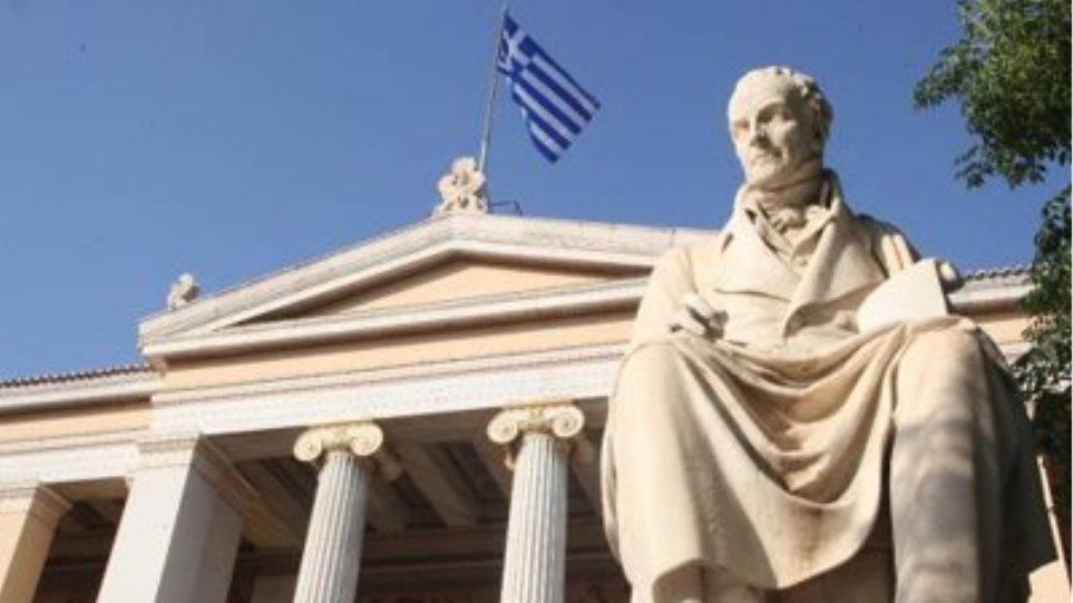 Ποιές ρυθμίσεις αναμένονται στο νόμο για την Τριτοβάθμια Εκπαίδευση