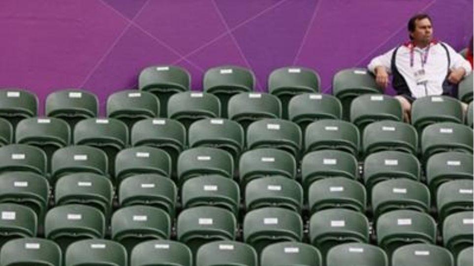 Άδεια τα γήπεδα στο Λονδίνο