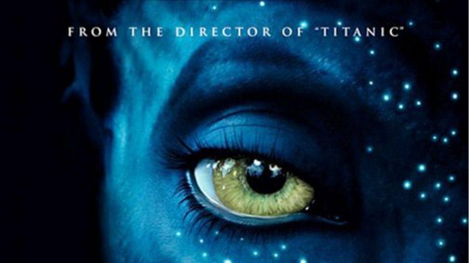 Avatar 2: Το 2015 στις αίθουσες