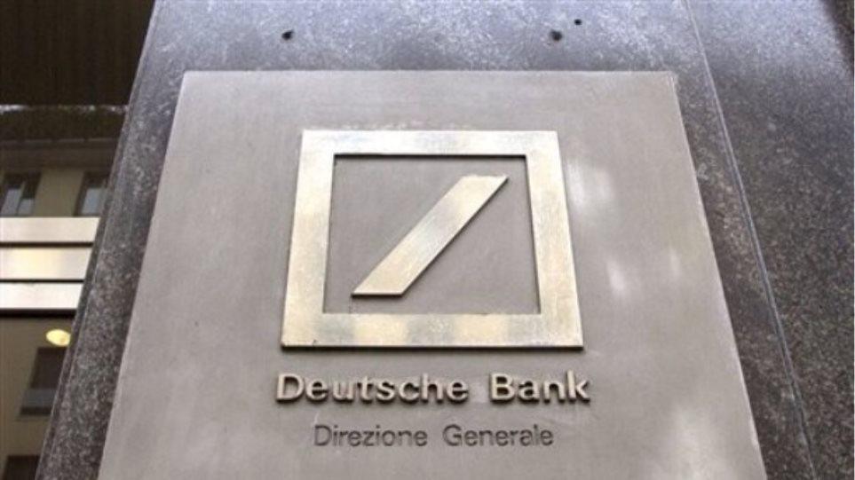 «Κόβει» 1.900 θέσεις εργασίας η Deutsche Bank