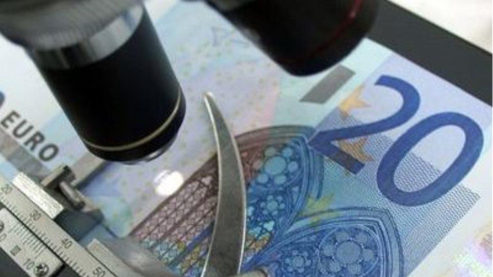 Συλλήψεις για πλαστά χαρτονομίσματα στη Λάρισα