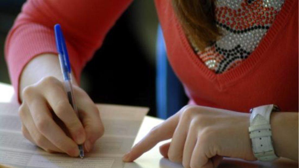 Υπουργείο Παιδείας: Το πρόγραμμα εξετάσεων των Ελλήνων του εξωτερικού