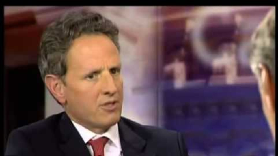 Πιέζουν οι ΗΠΑ για την αντιμετώπιση της κρίσης χρέους στην ευρωζώνη