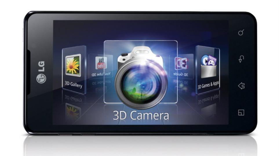 Στην Ελλάδα το LG Optimus 3D Max
