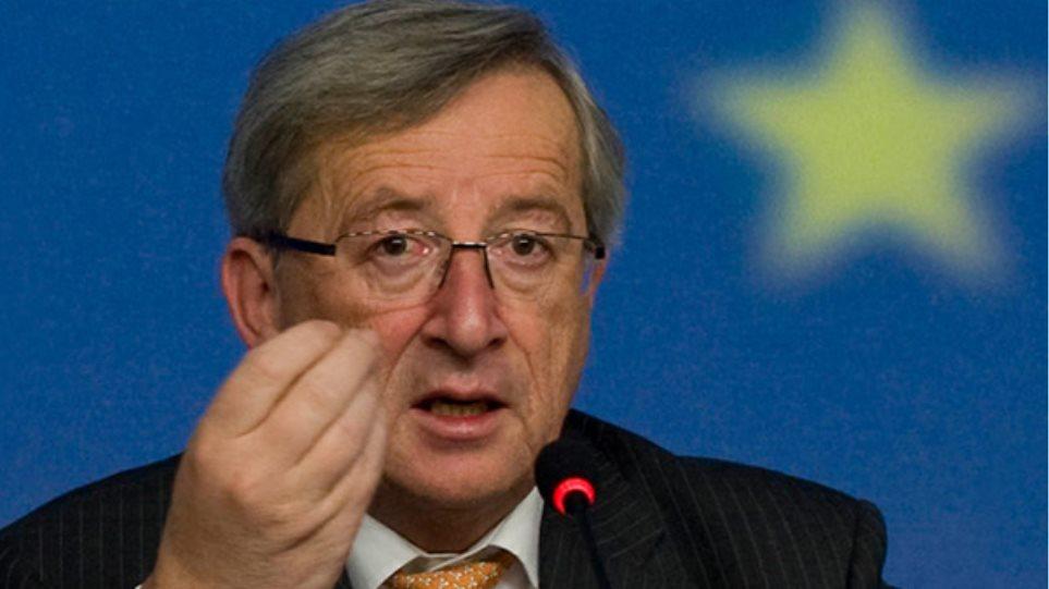 Ο Γιούνκερ στην αυριανή κρίσιμη συνεδρίαση της ΕΚΤ