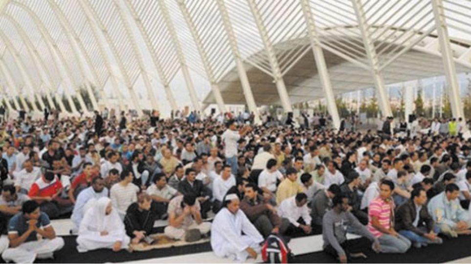 Με γιορτή στο ΟΑΚΑ έληξε το Ραμαζάνι για τους μουσουλμάνους στην Αθήνα