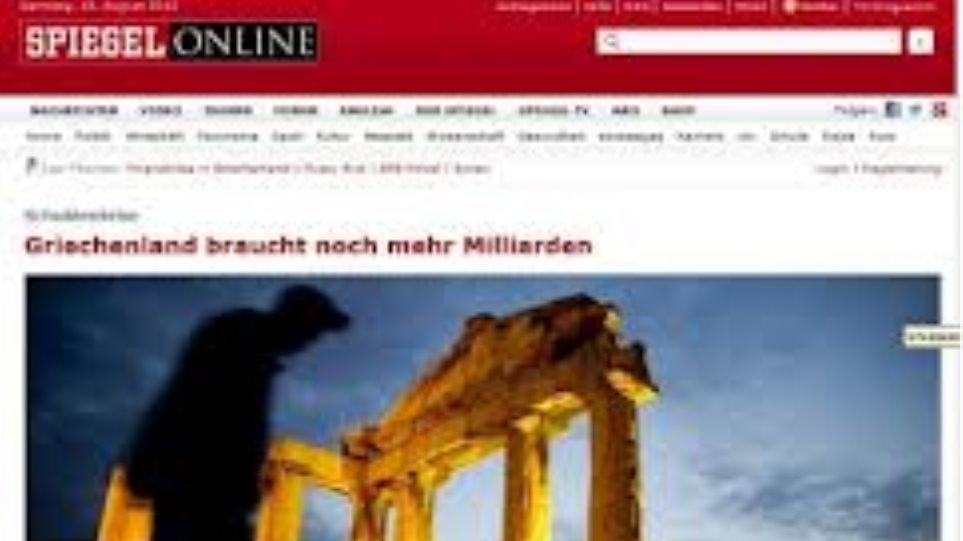 Το «Der Spiegel» προαναγγέλλει νέα μέτρα;