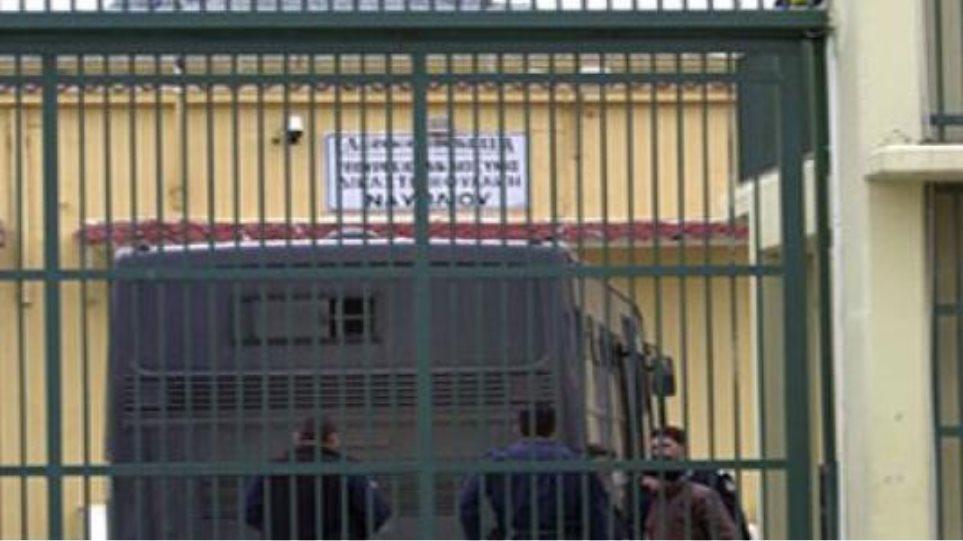 Απόδραση Αλβανού κρατούμενου των φυλακών Ναυπλίου