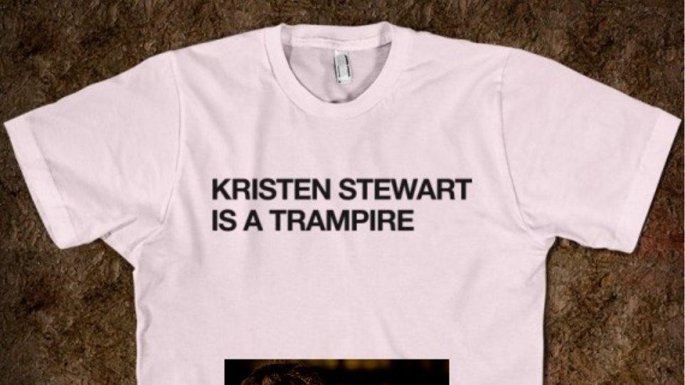 Μπλουζάκια για την άπιστη Kristen Stewart!