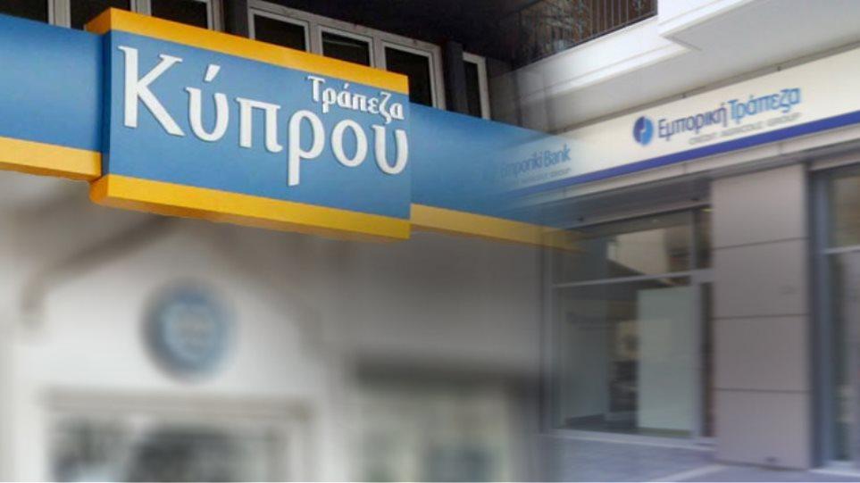 Αλλάζει ο τραπεζικός χάρτης στην Ελλάδα