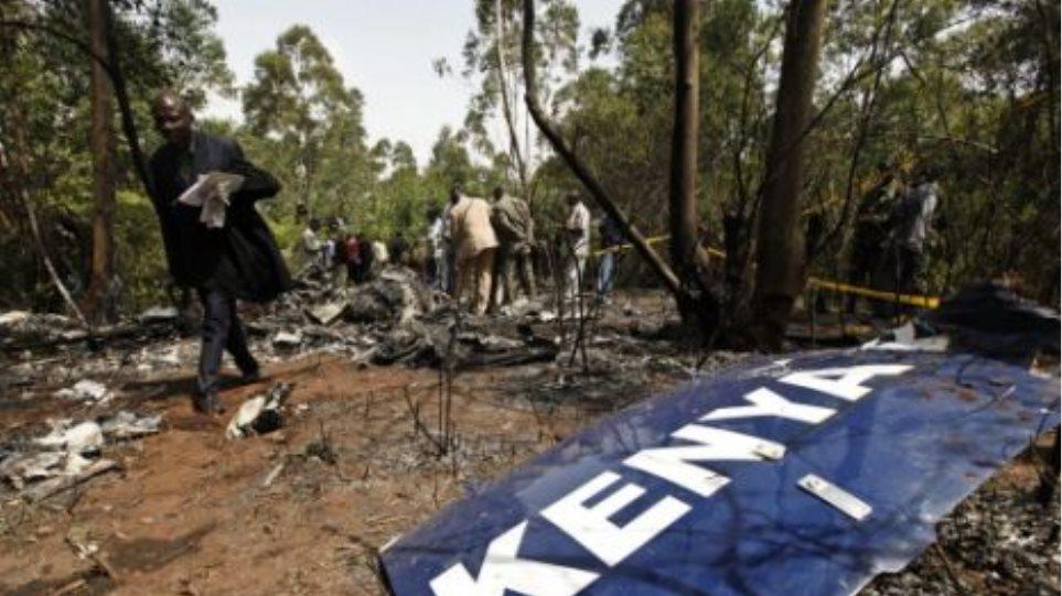 Τέσσερις νεκροί από συντριβή τουριστικού αεροπλάνου στην Κένυα