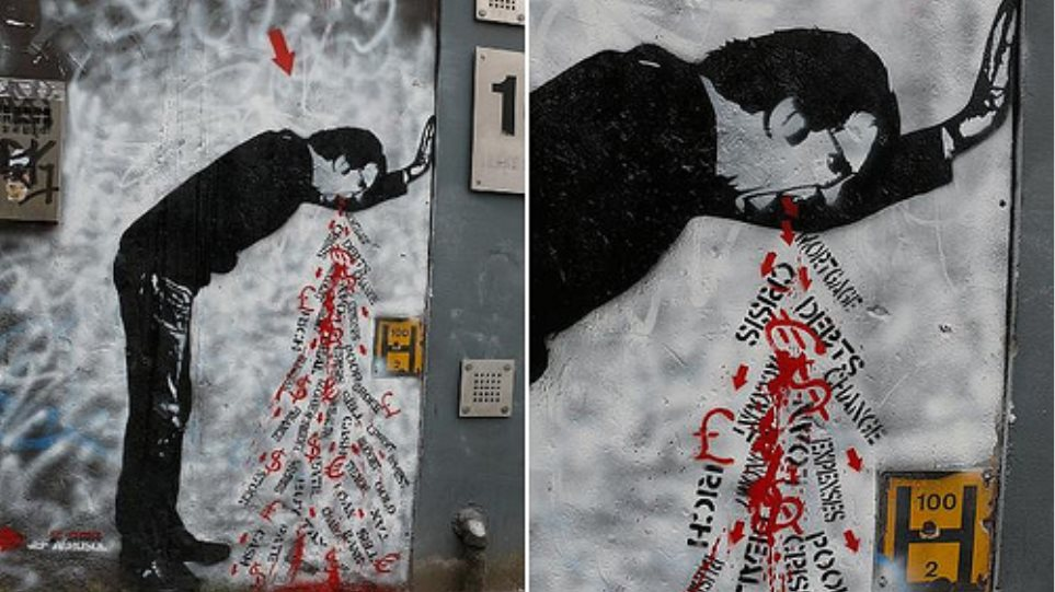 Η τέχνη του γκραφίτι εμπνέεται από την… κρίση
