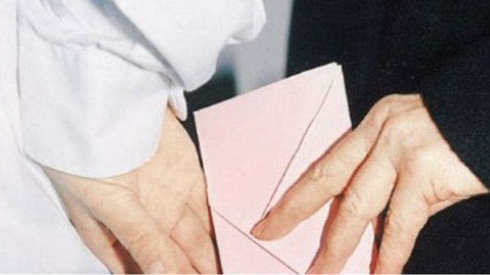 50πλάσια πρόστιμα για όσους παίρνουν «φακελάκι»