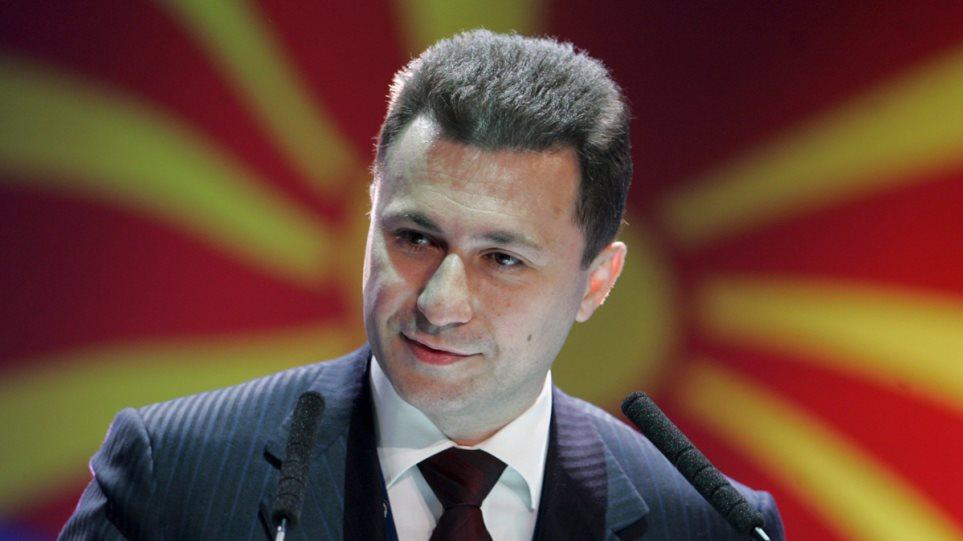 ΠΓΔΜ: Κρίση στους κόλπους του κυβερνητικού συνασπισμού