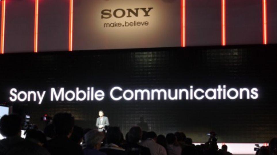 Η Sony Mobile σχεδιάζει εκατοντάδες απολύσεις