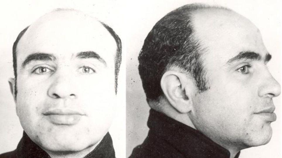 Σε δημοπρασία κατάθεση του Al Capone!
