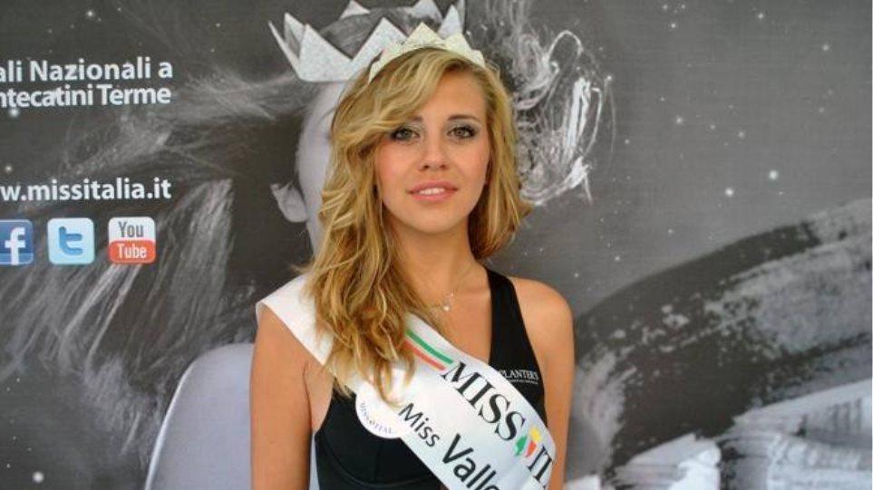 Η Κιάρα Ντανέζε στον τελικό του Miss Italia