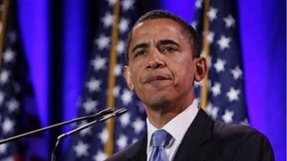 «Θα σκοτώσω τον Ομπάμα! Ελάτε να με πιάσετε...»