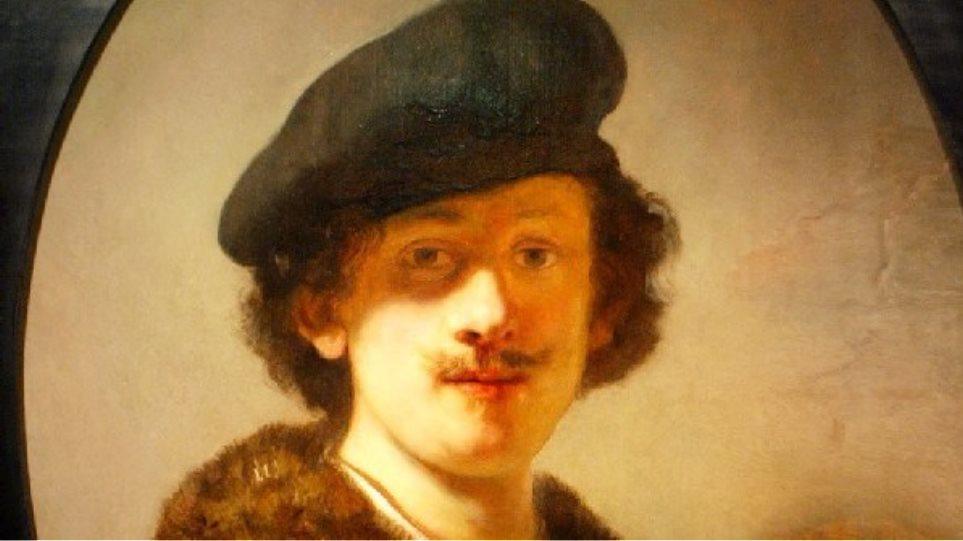Αφαντο έργο του Ρέμπραντ λόγω τσιγκουνιάς!