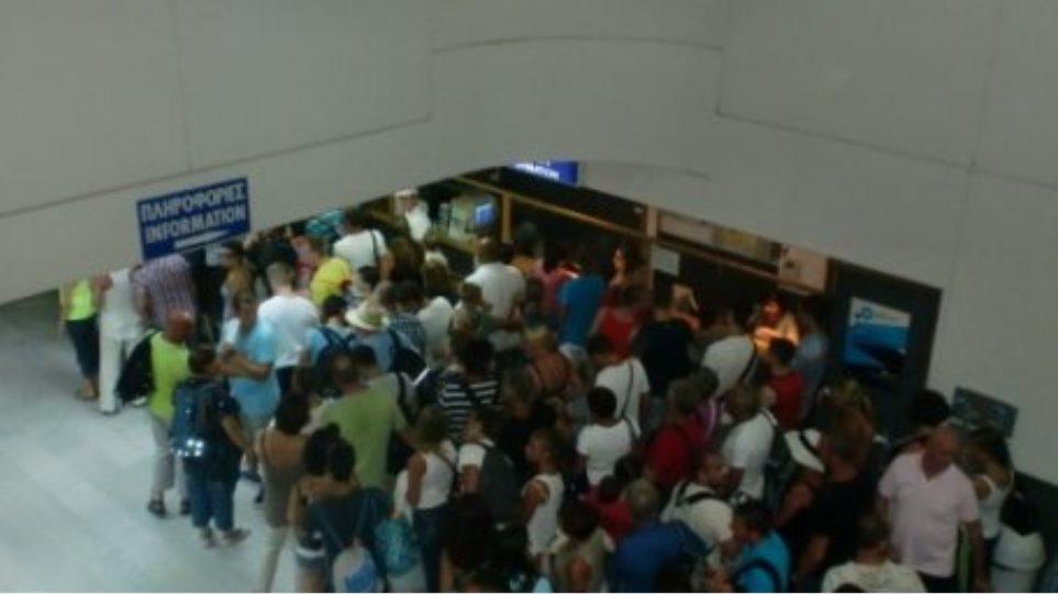 Αναστάτωση λόγω μπλάκ-αουτ στο αεροδρόμιο του Ηρακλείου