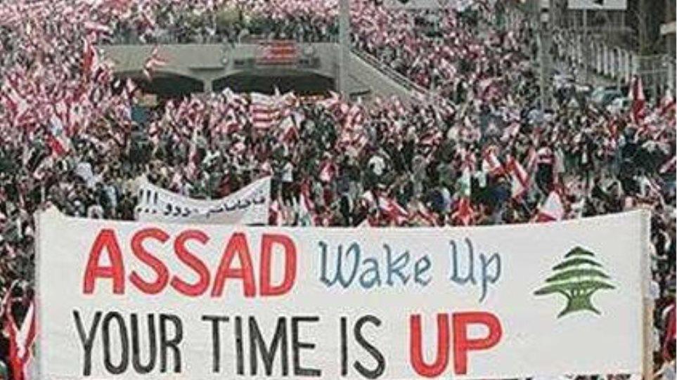 Μαζικές διαδηλώσεις κατά του Άσαντ στη Συρία