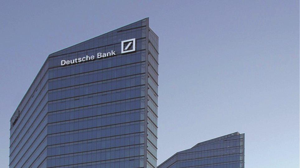 Deutsche Bank: Οι επενδυτικές τράπεζες πρέπει να περικόψουν θέσεις εργασίας