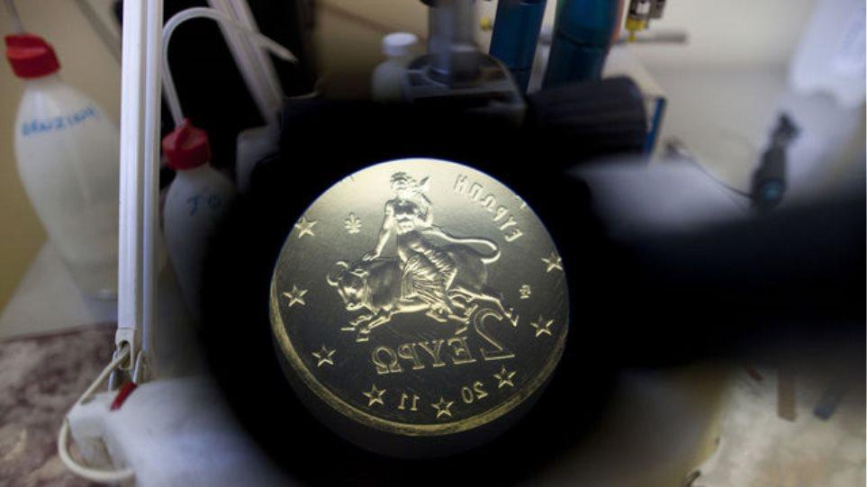 Με την ελληνική μυθολογία «θωρακίζει» η ΕΚΤ τα ευρω-χαρτονομίσματα