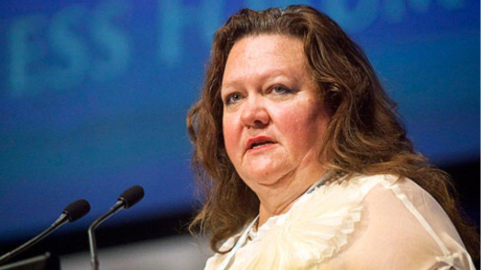 Gina Rinehart: Κόψτε τα κοινωνικά επιδόματα για να μην γίνουμε Ελλάδα