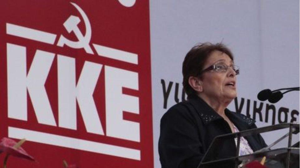 ΚΚΕ: Ο ελληνικός λαός να πει όχι στις νέες αιματηρές θυσίες