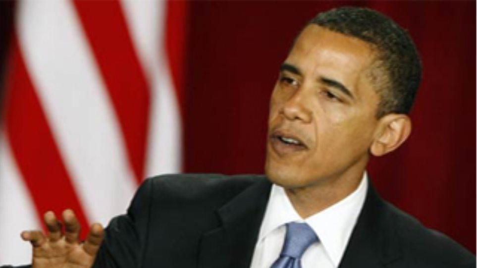 Ομπάμα: Ώρα για εθνική ανοικοδόμηση