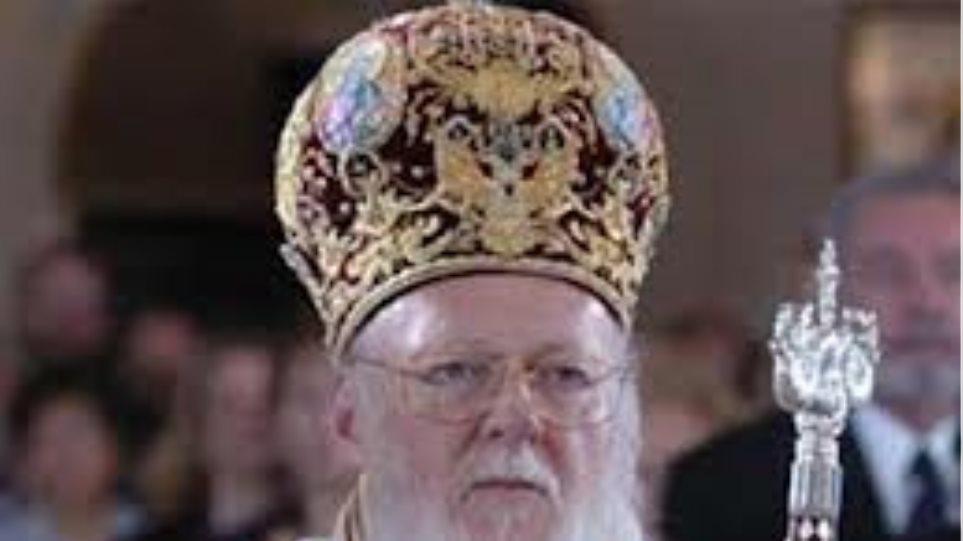 Στην Κρήτη ο Οικουμενικός Πατριάρχης Βαρθολομαίος