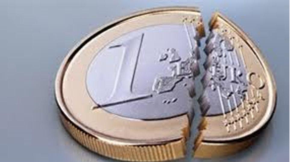 ΟΟΣΑ: Κανείς δεν πρέπει να αποχωρήσει από το ευρώ