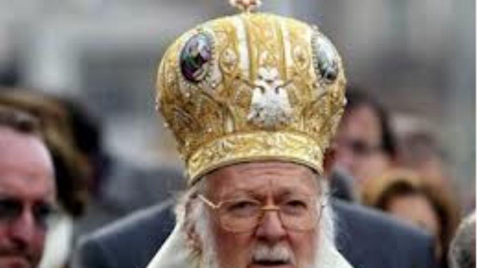 Στο Ρέθυμνο ο Οικουμενικός Πατριάρχης