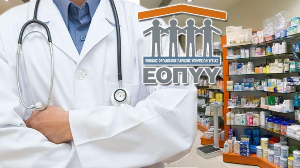 Συνεχίζουν τις κινητοποιήσεις οι φαρμακοποιοί