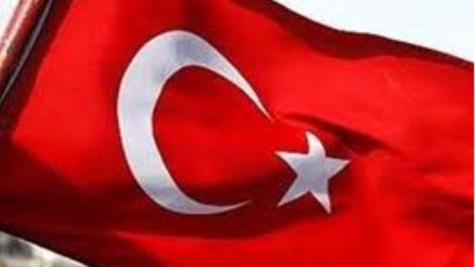 Τουρκία: Μικρότερη των εκτιμήσεων η συρρίκνωση του εμπορικού ελλείμματος