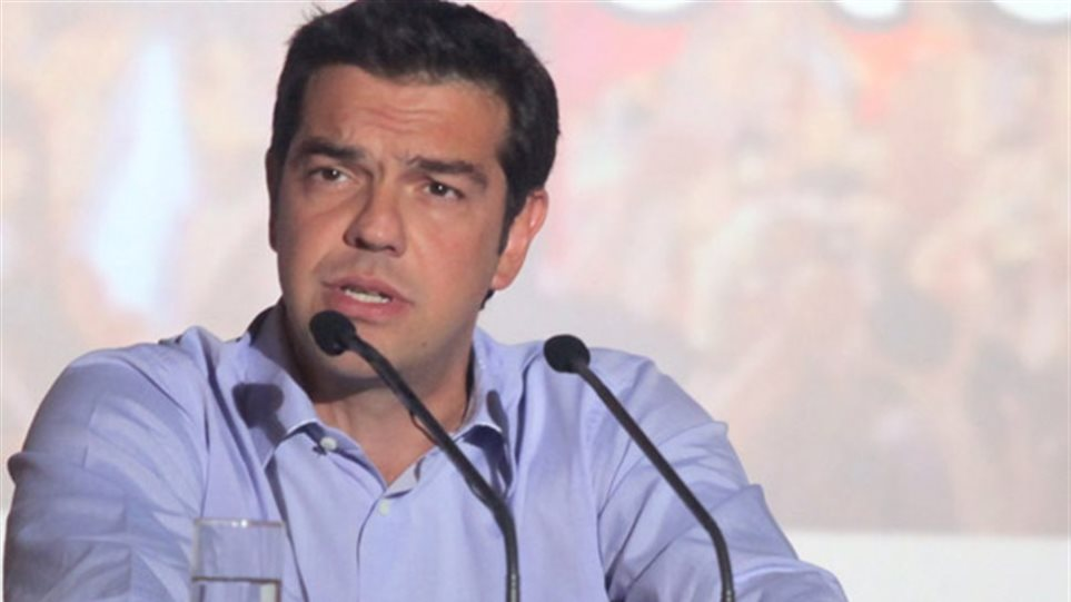 Tsipras: PASOK handed the change to the Troika